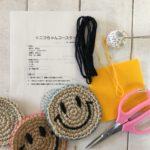 ニコちゃん編み図