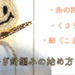 HANAYURIチャンネル